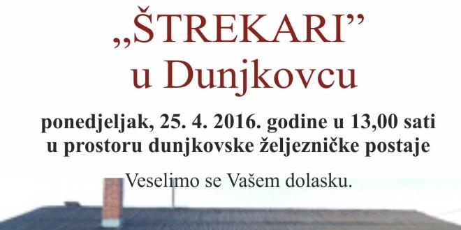 """Povijesna zbirka """"Strekari"""" Dunjkovec"""