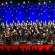 Prijenos Bozicnog koncerta