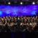 Bozicni koncert