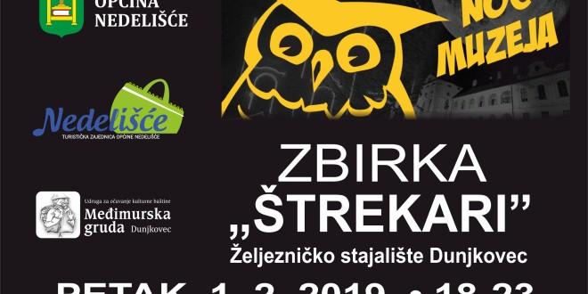 Noć muzeja u Dunjkovcu